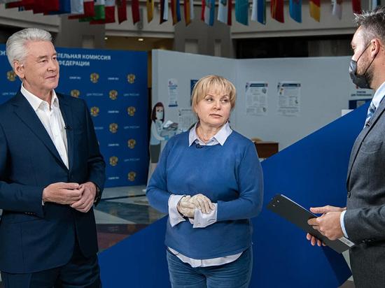 За поправки проголосовали 66,1% москвичей