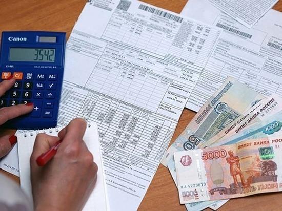 В Калмыкии значительно выросли тарифы на услуги жилкоммунхоза