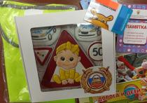 Сертификат на игрушки и пряники: в Муравленко прошел фотоконкурс «Мой ребенок в автокресле»