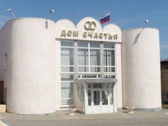 Сотрудница ЗАГСа Аксайского района заработала более 3.3 миллионов рублей за год