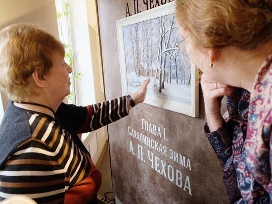 Выставка «Сахалинская зима А.П. Чехова» в Музее писем открылась для посетителей
