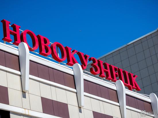 На площади дважды орденоносного Новокузнецка начался концерт, посвящённый вкладу города в Великую Победу