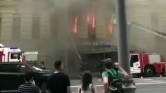 В здании на Тверской улице загорелась квартира: кадры с места