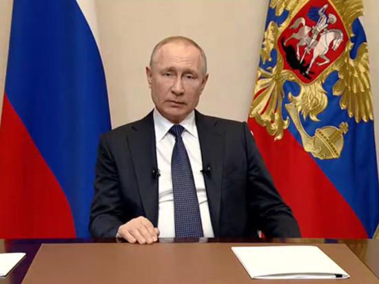 Путин поблагодарил всех, кто участвовал в подготовке празднования 75-летия Победы