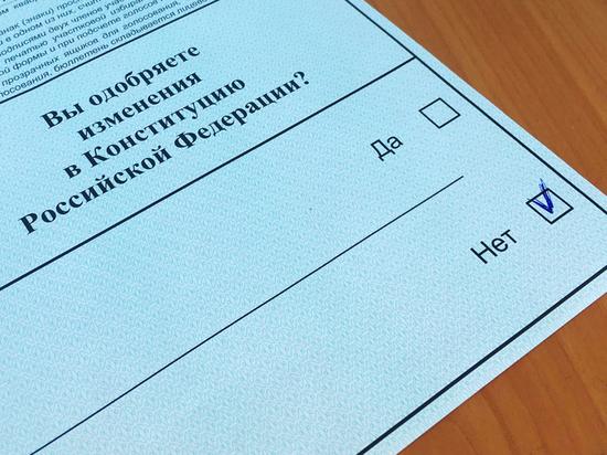 Ненецкий автономный округ стал единственным регионом в России, где большинство жителей проголосовали против поправок в Конституцию