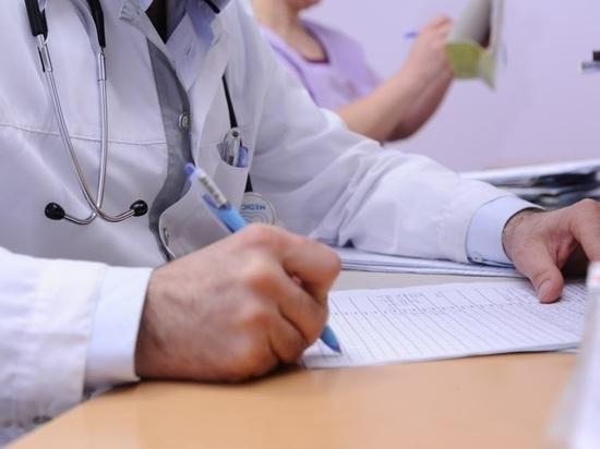 Минюст РФ по Волгоградской области проверил законы о выплатах медикам