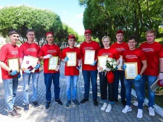 Подмосковные волонтёры получили губернаторские награды