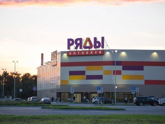 Петербургская сеть «Ряды» закроет свой гипермаркет в Московской области