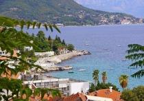 Разрешение на однополые браки в Черногории не приведет к увеличению или снижению числа туристов из России