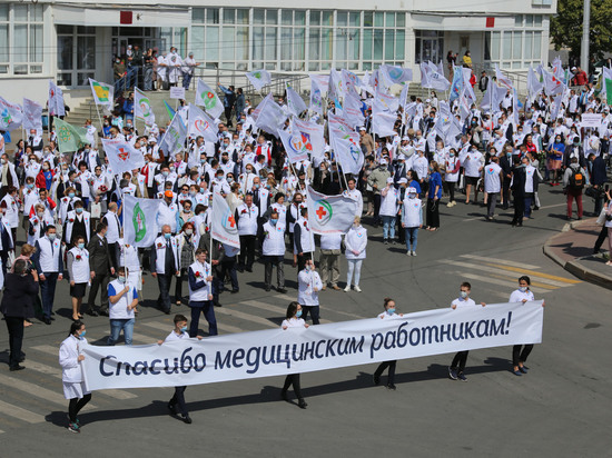 Более четырех тысяч врачей Башкирии работают в красных зонах