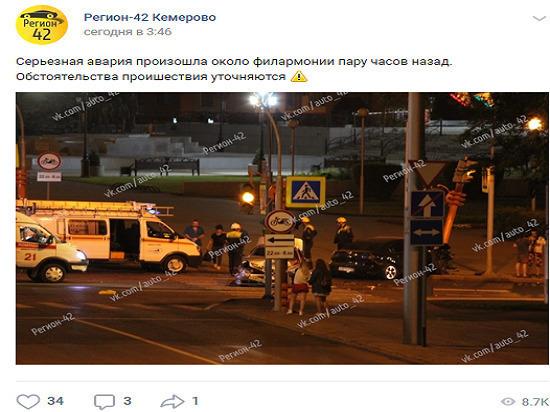 Две иномарки смяло в жёстком ДТП в центре Кемерова