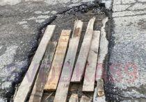 В окрестностях Муравленко яму на дороге «отремонтировали» досками