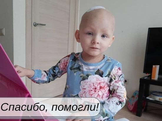 В Кемерове закончен сбор средств для маленькой Евы Грабовской, больной раком