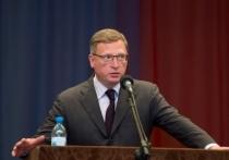 Глава Омской области поблагодарил всех за высокую явку на голосование