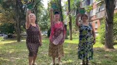 Краснодарские пенсионерки из «Отрядов Путина» станцевали с Конституцией