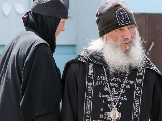 Опального схиигумена Сергия лишили сана