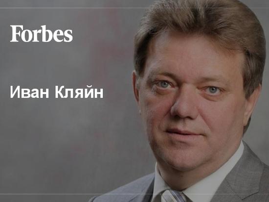 Василий Еремин: на месте Путина я бы выгнал Кляйна!