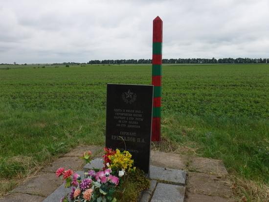 Незабытые подвиги: в Курске вспоминали героев-пограничников