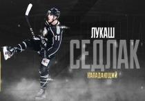 «Трактор» и Лукаш Седлак договорились о новом контракте
