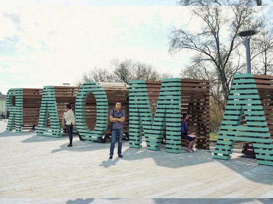 В Челябинске на набережной установят огромные буквы