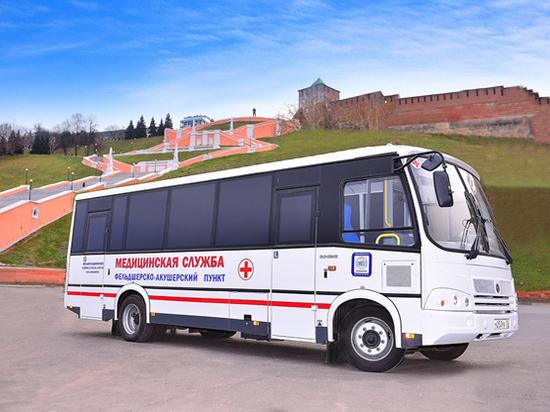 Автобусы ПАЗ привезли медицинскую помощь на село