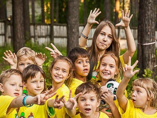 С 6 июля в Ярославской области начнут работать загородные детские лагеря.