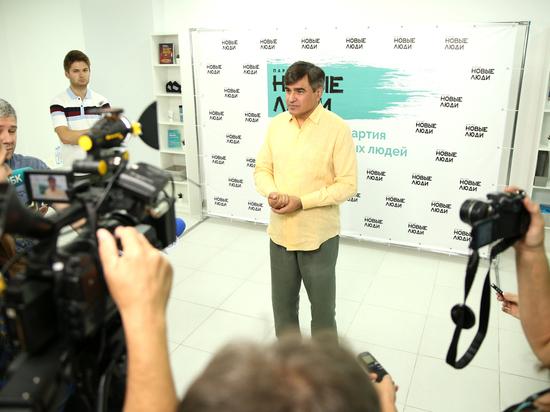 Партия «Новые люди» выдвинула 600 кандидатов для участия в сентябрьских выборах в 12 регионах страны