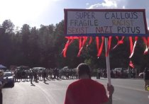 Протестующие заблокировали шоссе перед визитом Трампа в Южную Дакоту
