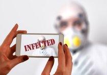 СМИ: у подруги сына Трампа выявили коронавирус