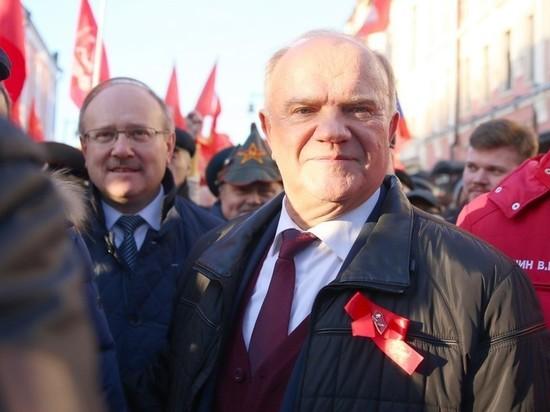 Зюганов: КПРФ расширит электорат за счет мелкой буржуазии