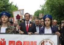 «Бессмертный полк» в Железноводске планируют провести в июле