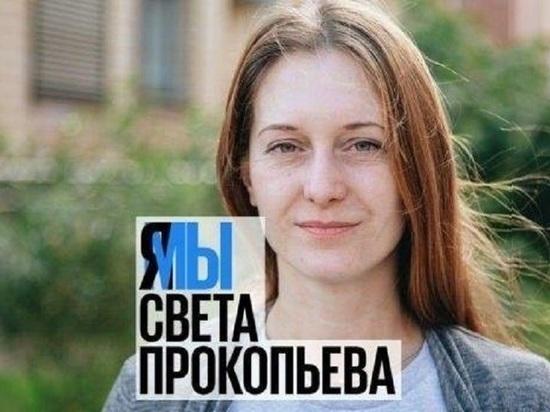 """Главред """"МК"""" о перспективе 6 лет колонии для псковской журналистки: Абсурден сам факт возбуждения дела"""