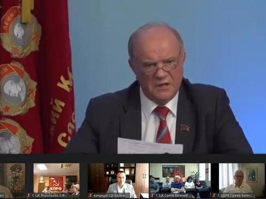 """На десятом пленуме КПРФ заговорили об облепленном """"ельцинской сворой"""" Путине"""
