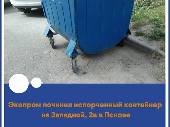 Псковские вандалы ломают мусорные контейнеры