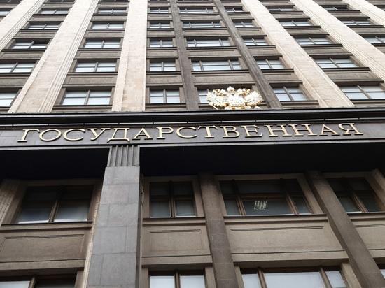 Эксперт оценил инициативу Думы увеличить налоговые выплаты при покупке недвижимости