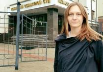 На пикете в поддержку журналистки Прокопьевой задержали главреда