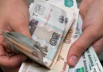 В Ярославле назвали среднюю зарплату