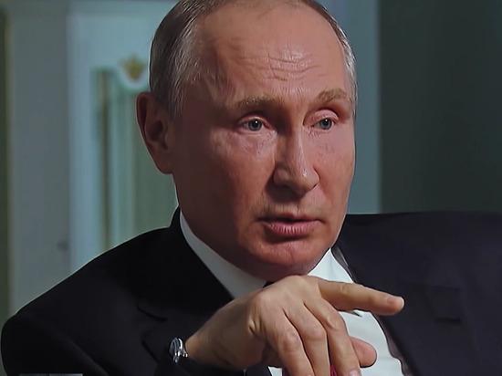 Президент России Владимир Путин дал интервью журналисту Павлу Зарубину в рамках передачи «Москва