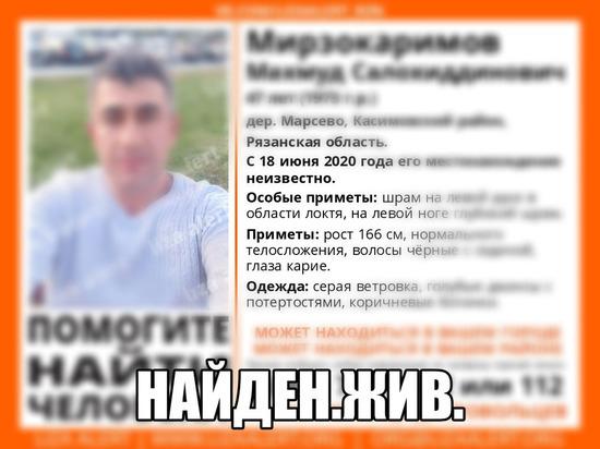 Пропавшего под Касимовом 47-летнего мужчину нашли живым