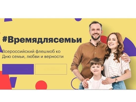 Ивановский ОНФ намерен посадить лес во имя любви и верности