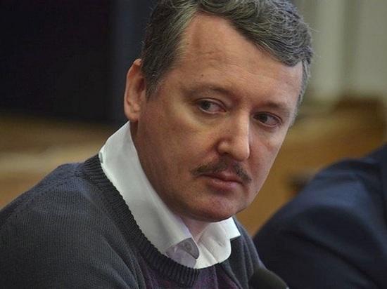 Заявления бывшего премьер-министра ДНР Александра Бородая о том, что Донбасс может войти в состав России, являются «безответственным трепом», заявил в разговоре с URA