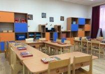В Московской области возобновляют работу детские сады