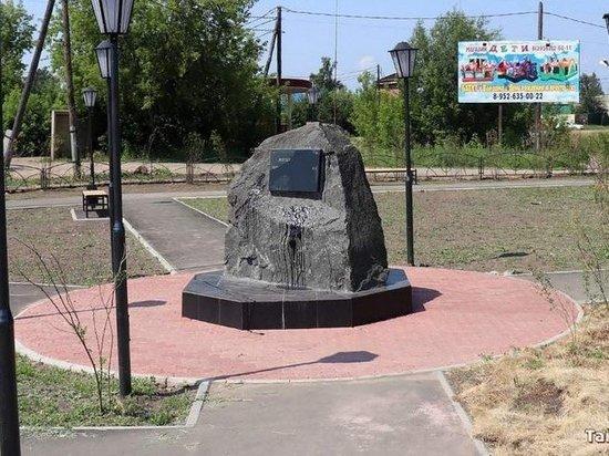 Мемориал жертвам политрепрессий испортили вандалы в Тайшете