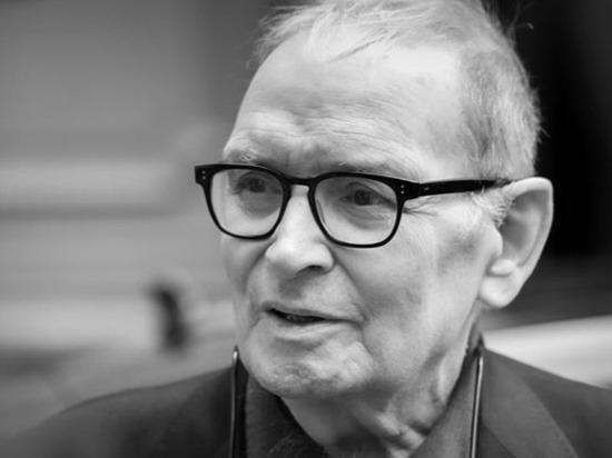 На 91-м году жизни умер известный итальянский композитор и дирижер Эннио Морриконе, сообщает издание ANSA