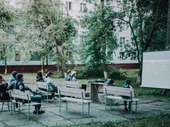 В Нижнекамске заработал уличный кинотеатр
