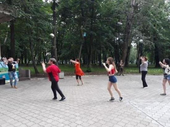 В парке Олега Степанова в Серпухове снова можно танцевать
