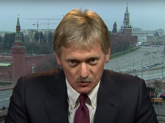 Кремль высказался о «планах» России начать вторжение на Украину