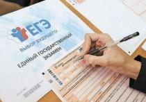Больше пяти тысяч выпускников сдают ЕГЭ по русскому в Тверской области