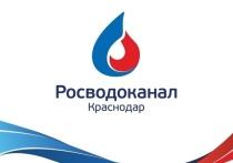 «Росводоканал Краснодар» стал еще мобильнее