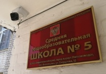 Школы Железноводска продолжают оснащать видеонаблюдением